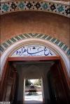 Shahzadeh-garden-Mahan-Iran-8