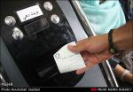 East-Azerbaijan-blood-drive-quake-victims-9